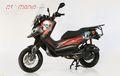 Motor Matik 'Kesurupan', Nih Yamaha NMAX Supermoto