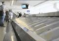 Yang Perlu Dilakukan Jika Kopermu Hilang Di Bandara