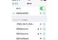 00000JAPAN, WiFi Gratis yang Aktif Saat Terjadi Bencana di Jepang