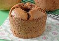Ajaib! Singkong Bisa Disulap Jadi Cake Singkong Cokelat yang Lembut Menggoda