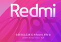Susul Pocophone, Xiaomi akan Lepas Redmi Jadi Merek Sendiri