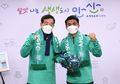 Ditanya soal Debut Asnawi Mangkualam, Pelatih Ansan Greeners Jawab Begini