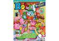 Majalah Bobo Edisi Terbaru 49 (Terbit 16 Maret 2017)