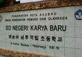 Huruf Korea Menjadi Huruf Resmi di Kota Baubau, Sulawesi Tenggara