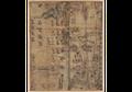 Tidak Hanya Menunjukkan Tempat, Peta Ini Juga Menunjukkan Sejarah