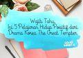 Wajib Tahu! Ini 5 Pelajaran Hidup Positif dari Drama Korea The Great Tempter
