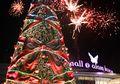 Yuk, Rayakan Tahun Baru 2016 dengan Pesta Kembang Api di Mall @ Alam Sutera