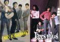 'Seratus Tahun Lagi Pun Belum Tentu Akan Lahir Sebuah Grup Musik Seperti Koes Plus