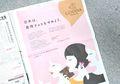 Produsen Cokelat di Jepang Justru Larang Wanita Beli Cokelat Valentine, Kenapa, Ya?