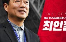 Shin Tae-yong Bawa Eks Pelatih Timnas Putri Korea ke Timnas Indonesia, Jadi Pengganti Gong Oh-kyun