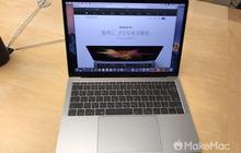 Mencoba 13-inch Macbook Pro tanpa Touch Bar