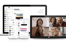 Mengintip Wajah dan Fitur Baru Skype for iOS