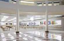 Apple Perusahaan Paling Inovatif Nomor Satu di Dunia Versi Fast Company