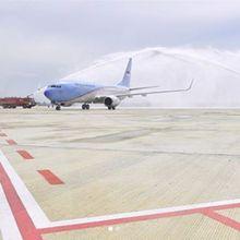 Tengok Bandara Internasional Terbesar Kedua di Indonesia, Yuk!