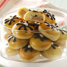 Resep Cookies: Ginger Coffee Nut Cookies, Bikin Lidah Terasa Dimanjakan