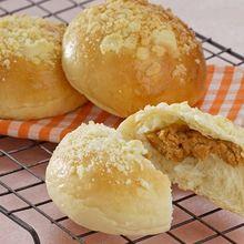 Resep Membuat Roti Kacang Bertoping, Bikin Sarapan Terasa Istimewa