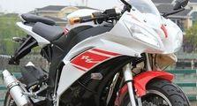 Wow... Yamaha R6 Ada Versi Kloningannya, Namanya Yayama R6