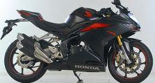 Wajib Dipahami, Ini Batas Maksimal Upgrade Ban Honda CBR250RR