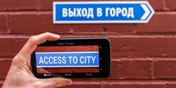 Cara Terjemahkan Gambar Dengan Bantuan Google Translate, Mudah Kok