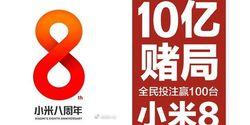 Spesial Ulang Tahun Xiaomi, Benarkah Mi 7 Akan Berubah Nama Menjadi Mi 8?