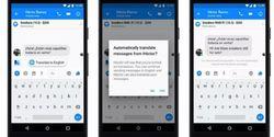 Pesan Terkirim di Facebook Messenger Kini Bisa Dihapus 10 Menit Sesudahnya