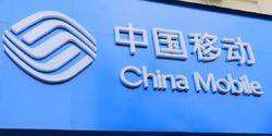 Beresiko Serang Keamanan, China Mobile Dilarang Beroperasi di AS