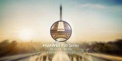 Huawei P30 Akan Segera Dirilis Pada 26 Maret Mendatang Di Paris