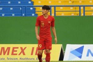 Penggawa Timnas U-19 Indonesia Bangga Bisa Perkuat Klub asal Kampung Halaman