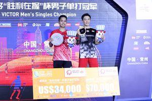 Kento Momota Akui Akan Sulit Kalahkan Anthony Ginting Usai China Open 2019