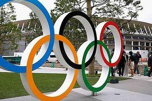 BREAKING NEWS - Olimpiade Tokyo 2020 Resmi Ditunda Satu Tahun