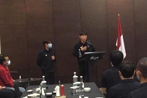 Shin Tae-yong Bingung Kenapa Timnas Indonesia Ada di Peringkat ke-173 FIFA