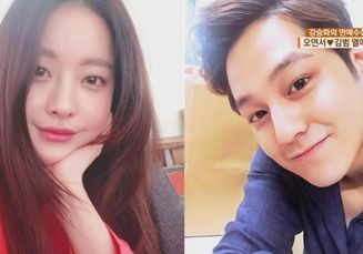 Info Terbaru Mengenai Pasangan Seleb Korea, Oh Yeon Seo and Kim Bum!