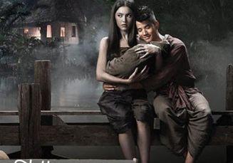 Masih Ingat Film Pee Mak? Beginilah 5 Gaya Modis 'Hantu Nak' Sekarang, Siapa Tahu Terinspirasi!