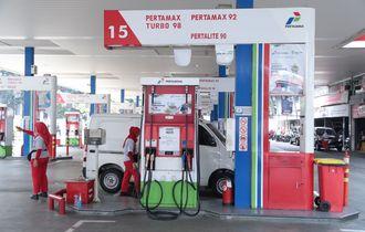 Pertamina Umumkan Harga BBM Turun, Ada yang Sampai Rp 800 Per Liter!