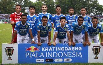 Kemenangan Persib Bandung Jadi Pesta Gol Terbesar di Piala Indonesia