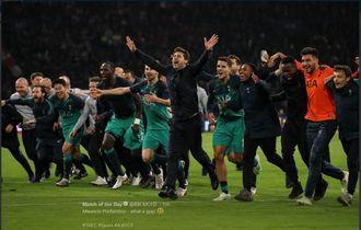 Final Liga Champions - Harga Tiket Melambung, Spurs Tak Beri Subsidi