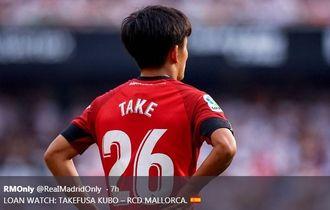 VIDEO - Operan Ajaib Messi Jepang Bikin Bek Timnas Myanmar Bingung