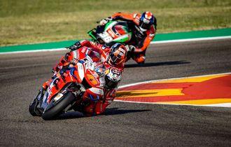 Melempem di Mugello, Ducati Siap Kembali Ganas di MotoGP Catalunya 2021