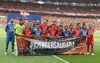 Kondisi 2 Pemain Asing Persib Bandung Jelang Lawan Persija Jakarta