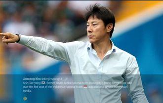 Shin Tae-young Atau Luis Milla Calon Pelatih Anyar Timnas Indonesia?