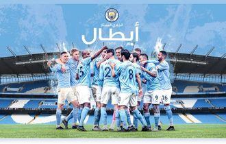 Manchester City Juara Liga Inggris Tanpa Berkeringat, Resmi Salip Chelsea di Daftar Para Raja