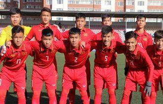 Thailand Tak Serius, Vietnam Beralih Waspadai Timnas U-23 Indonesia