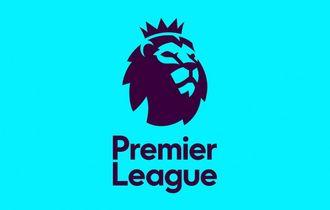 Bola untuk Liga Inggris Musim Depan Ditunjukan Nike! Apa Hebatnya?