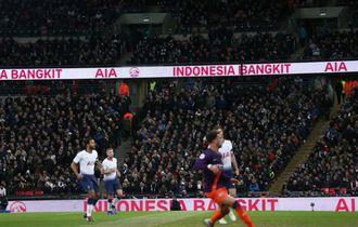 Pertama dalam Sejarah, Azan Berkumandang di Stadion Wembley