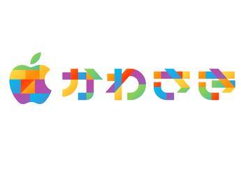 Apple Store Ke-10 di Jepang Akan Dibuka Pada Daerah Kawasaki