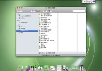 Sistem Operasi Komputer di Korea Utara Meniru Tampilan OS X