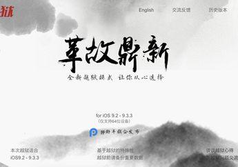 Pangu Merilis Tools Jailbreak iOS 9.3.3