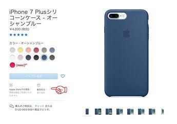 Apple Stop Jual Sejumlah Warna Aksesoris Case Resmi buat iPhone, iPad, & Apple Watch