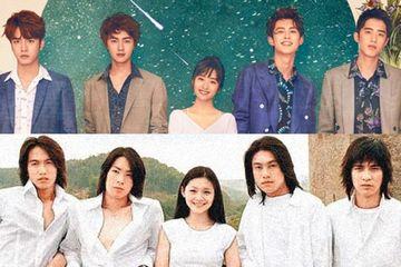 Drama Meteor Garden Di Remake Pemeran Barunya Nyanyikan Qing Fei De Yi Di Pinggir Jalan Semua Halaman Grid Id