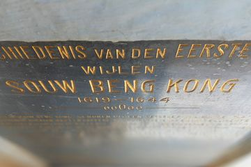 Makam Kapitan Cina Pertama di Batavia, Makam Tertua Seantero Jakarta